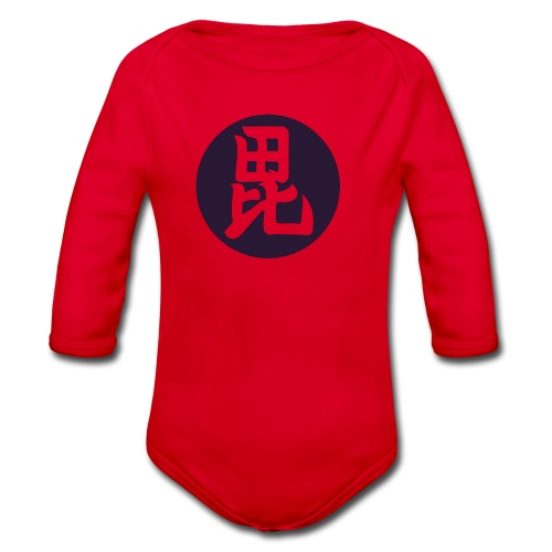 Uesugi Mon Japanese samurai clan in purple - Organic Longsleeve Baby Bodysuit