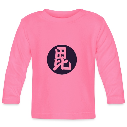 Uesugi Mon Japanese samurai clan in purple - Baby Long Sleeve T-Shirt
