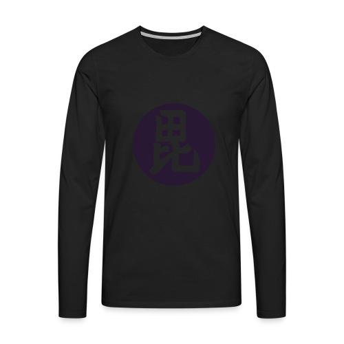 Uesugi Mon Japanese samurai clan in purple - Men's Premium Longsleeve Shirt