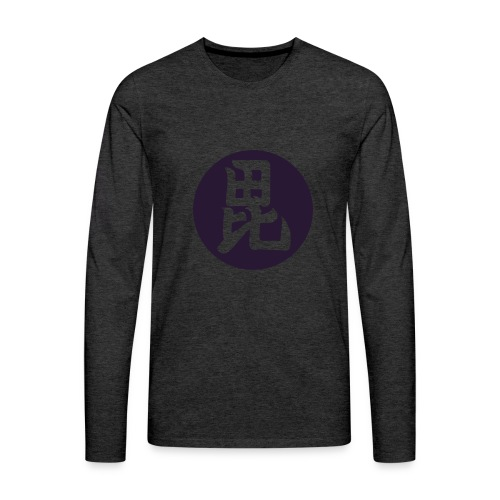Uesugi Mon Japanese samurai clan in purple - Men's Premium Longsleeve Shirt