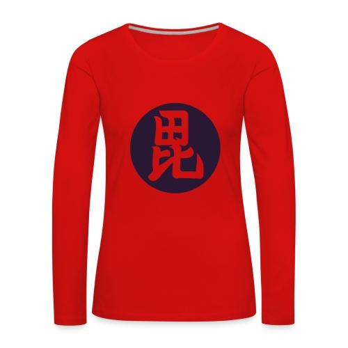 Uesugi Mon Japanese samurai clan in purple - Women's Premium Longsleeve Shirt