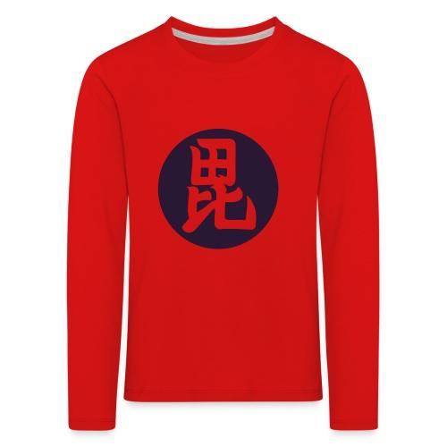 Uesugi Mon Japanese samurai clan in purple - Kids' Premium Longsleeve Shirt