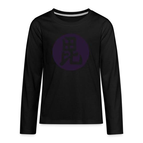 Uesugi Mon Japanese samurai clan in purple - Teenagers' Premium Longsleeve Shirt
