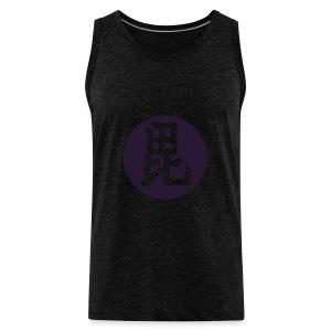 Uesugi Mon Japanese samurai clan in purple