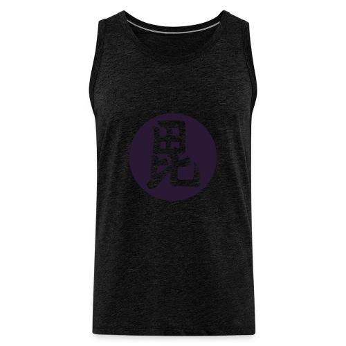 Uesugi Mon Japanese samurai clan in purple - Men's Premium Tank Top