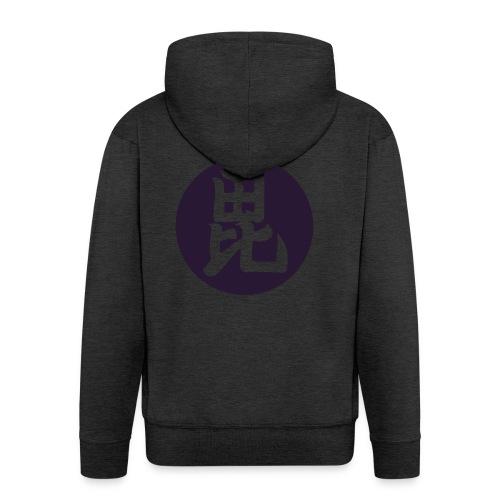 Uesugi Mon Japanese samurai clan in purple - Men's Premium Hooded Jacket