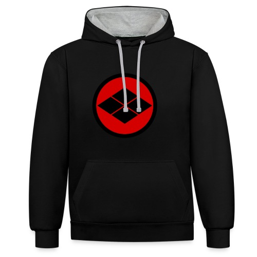 Takeda kamon Japanese samurai clan round - Contrast Colour Hoodie