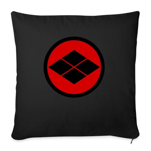 Takeda kamon Japanese samurai clan round - Sofa pillowcase 17,3'' x 17,3'' (45 x 45 cm)
