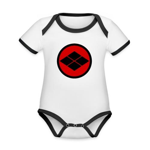 Takeda kamon Japanese samurai clan round - Organic Baby Contrasting Bodysuit