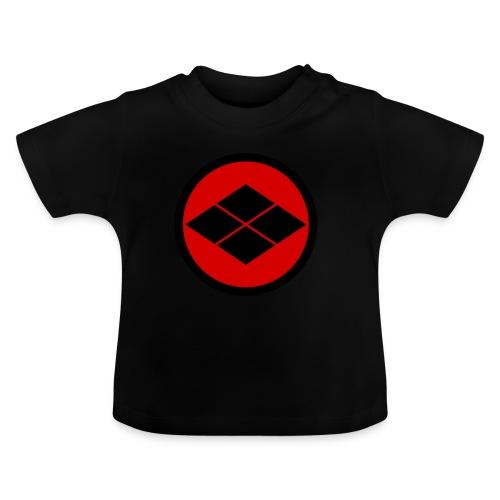 Takeda kamon Japanese samurai clan round - Baby T-Shirt
