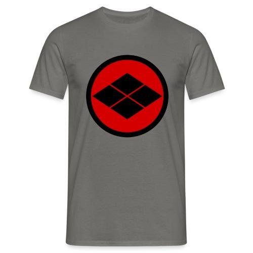 Takeda kamon Japanese samurai clan round - Men's T-Shirt