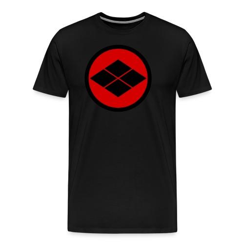 Takeda kamon Japanese samurai clan round - Men's Premium T-Shirt