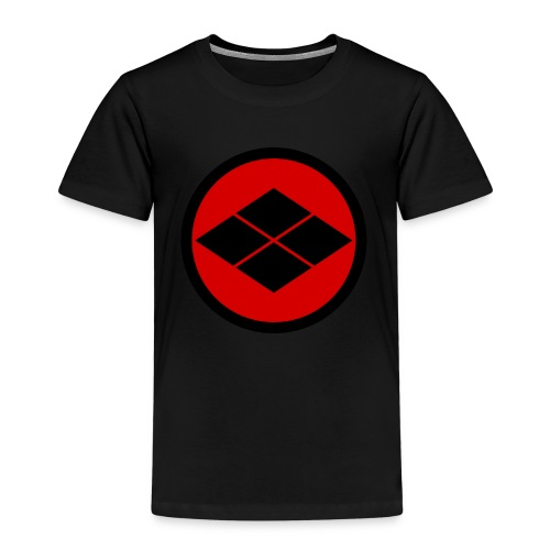 Takeda kamon Japanese samurai clan round - Kids' Premium T-Shirt