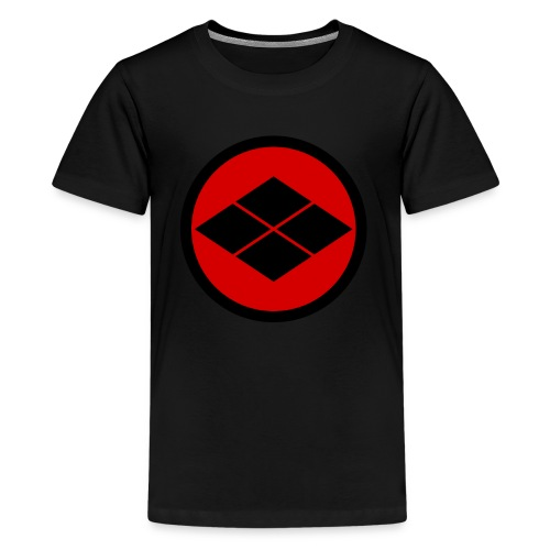 Takeda kamon Japanese samurai clan round - Teenage Premium T-Shirt