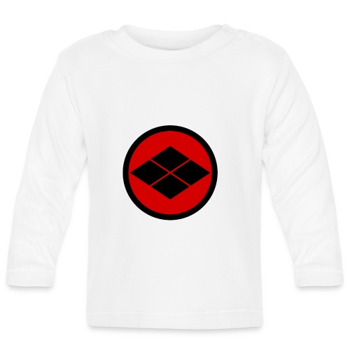 Takeda kamon Japanese samurai clan round - Baby Long Sleeve T-Shirt