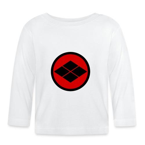 Takeda kamon Japanese samurai clan round - Baby Long Sleeve T-Shirt