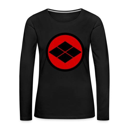 Takeda kamon Japanese samurai clan round - Women's Premium Longsleeve Shirt