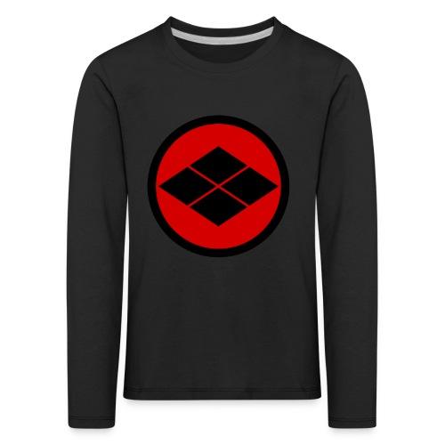 Takeda kamon Japanese samurai clan round - Kids' Premium Longsleeve Shirt