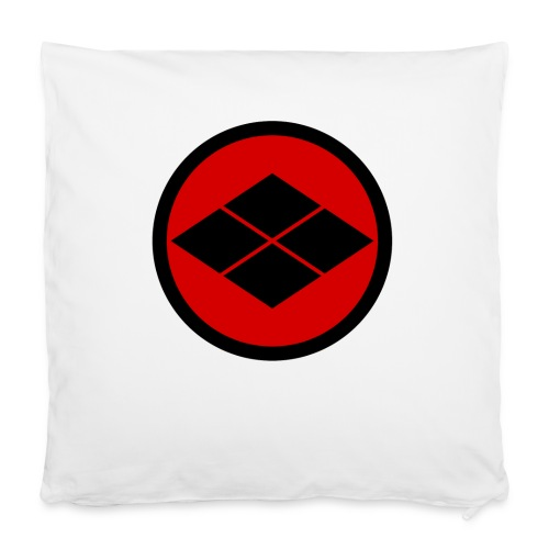 "Takeda kamon Japanese samurai clan round - Pillowcase 16"" x 16"" (40 x 40 cm)"