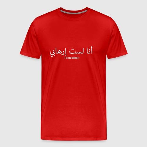 Im not a terrorist - Herre premium T-shirt
