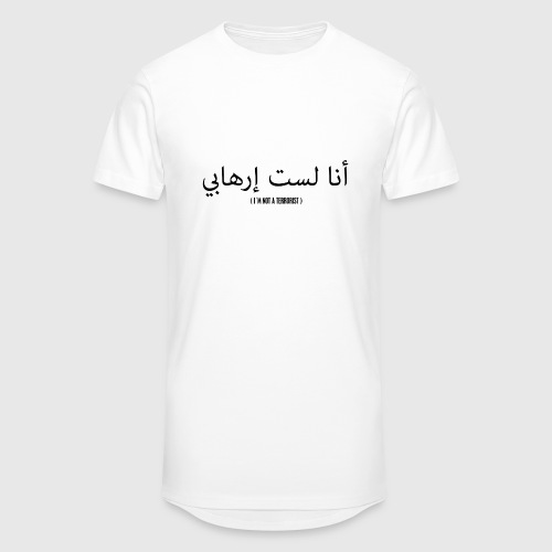 Im not a terrorist - Herre Urban Longshirt