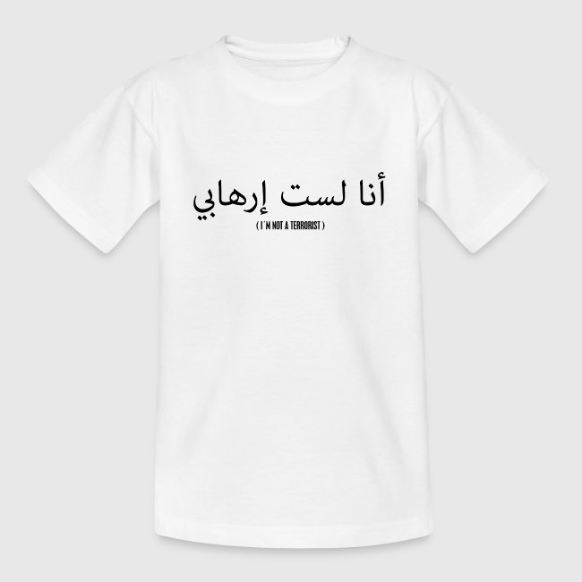 Im not a terrorist