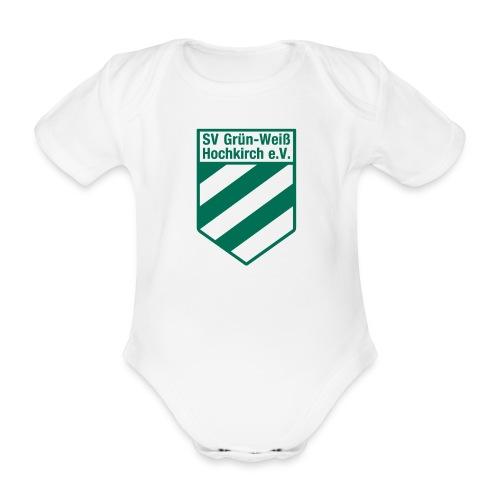 Buttons mit Logo der GWH! - Baby Bio-Kurzarm-Body