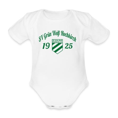 Shirt weiß mit Logo und Schritzug für unsere Herren - ♂  - Baby Bio-Kurzarm-Body