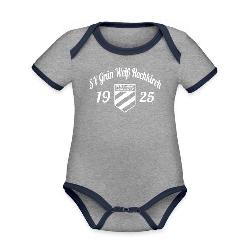 Shirt schwarz mit Logo und Schritzug für unsere Herren - ♂  - Baby Bio-Kurzarm-Kontrastbody