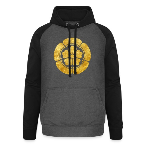 Oda Mon Japanese samurai clan faux gold on black - Unisex Baseball Hoodie
