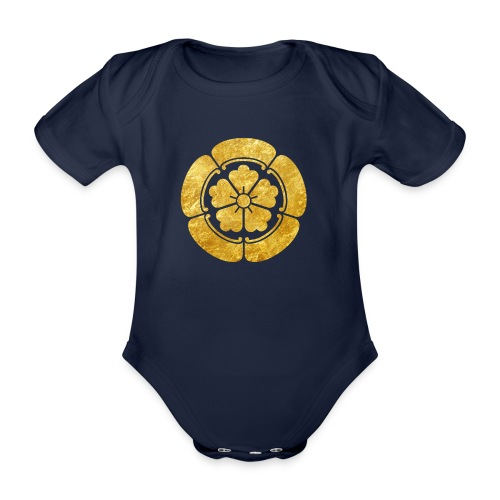Oda Mon Japanese samurai clan faux gold on black - Organic Short-sleeved Baby Bodysuit