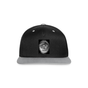 March 2016 - 1 - Contrast Snapback Cap