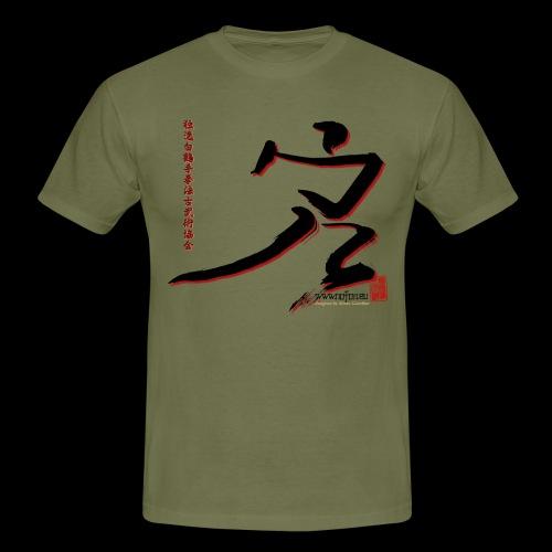 Chen Bai He - Männer T-Shirt