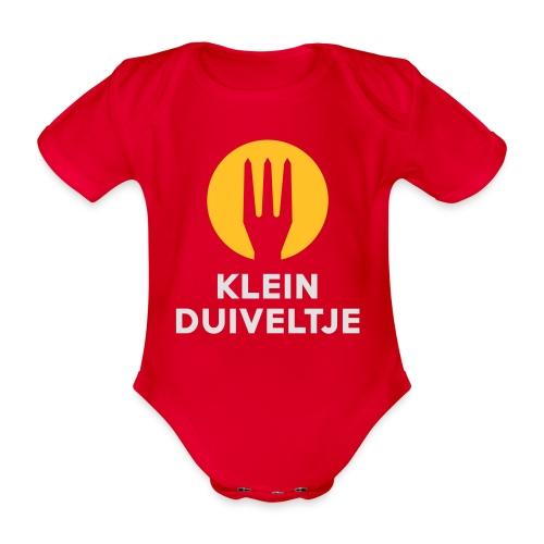 Klein duiveltje - Belgium - Belgie - Body bébé bio manches courtes