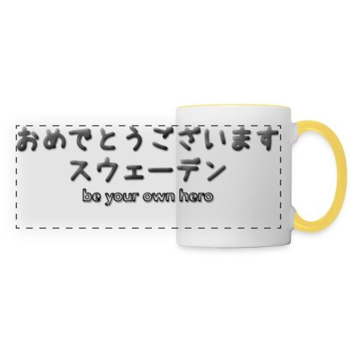 Hero - Panoramic Mug