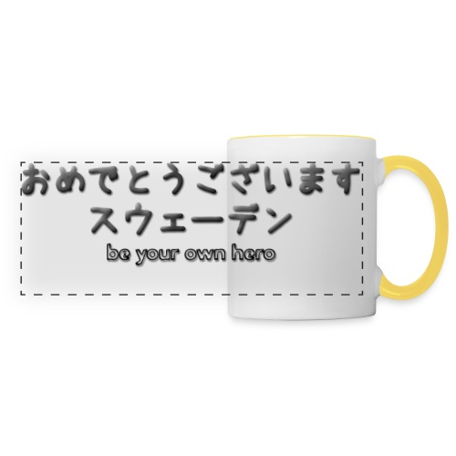 Hero - Panoramic Mug