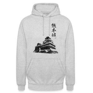 Castle of Kumamoto - Unisex Hoodie