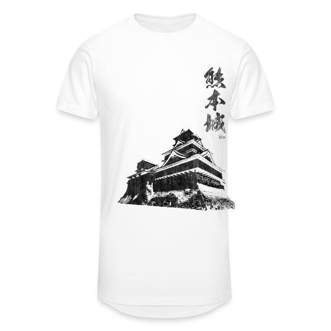 Castle of Kumamoto