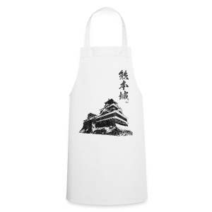 Castle of Kumamoto - Cooking Apron