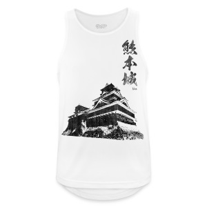 Castle of Kumamoto - Men's Breathable Tank Top