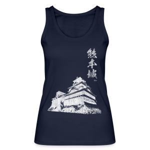 Castle of Kumamoto - Women's Organic Tank Top by Stanley & Stella
