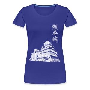 Castle of Kumamoto - Women's Premium T-Shirt
