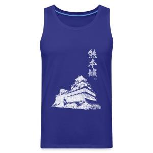 Castle of Kumamoto - Men's Premium Tank Top