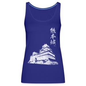 Castle of Kumamoto - Women's Premium Tank Top