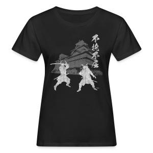Wilfulness - Women's Organic T-shirt