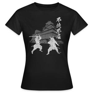 Wilfulness - Women's T-Shirt