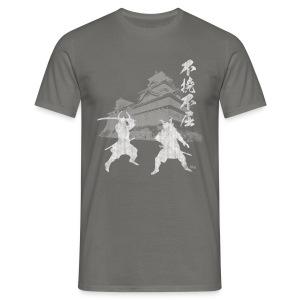 Wilfulness - Men's T-Shirt