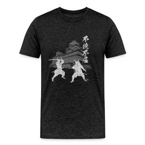 Wilfulness - Men's Premium T-Shirt