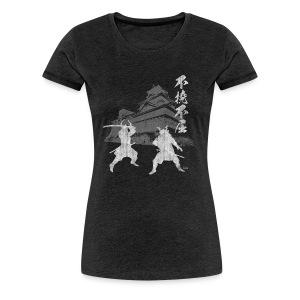 Wilfulness - Women's Premium T-Shirt