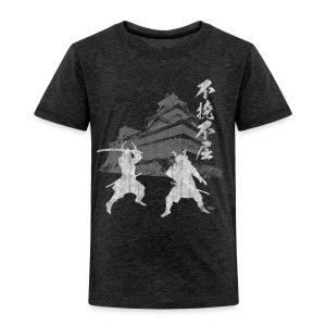 Wilfulness - Kids' Premium T-Shirt